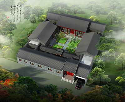 四合院房子设计图农村自建房